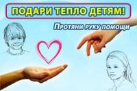 Благодарность МОУ гимназии им. Карла Орфа