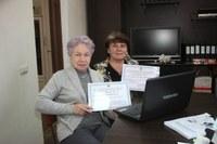 Первая церемония вручения сертификатов